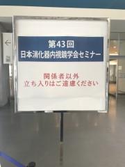 F0524961-3EE3-4E91-B025-88A012E707EE
